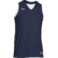 ua drop step reversible youth jersey